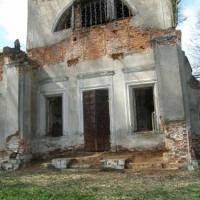Храм с юга