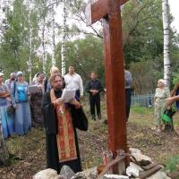 Молебен у Креста