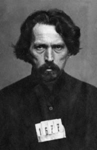 Священномученик Алексий Смирнов